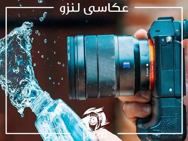 نحوه گرفتن عکاسی حرفه ای