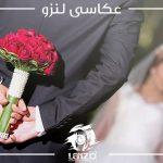نکات مهم عکاسی عروس و داماد