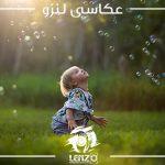 5 نکته ضروری هنگام عکاسی کودکان