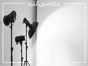 بهترین آتلیه عکاسی در تهران