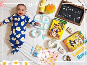 عکس نوزاد پسر در منزل