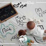 زیباترین ایده ها برای عکاسی نوزاد پسر