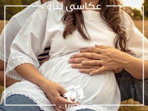 بهترین زمان برای عکاسی در دوران بارداری