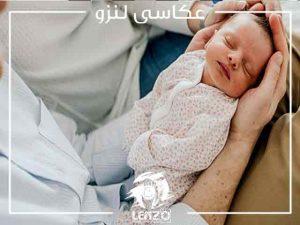 شرایط عکاسی نوزاد در بیمارستان