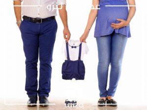 عکس بارداری اسپرت