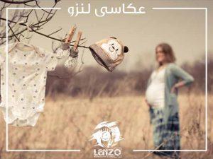 ژست عکاسی بارداری